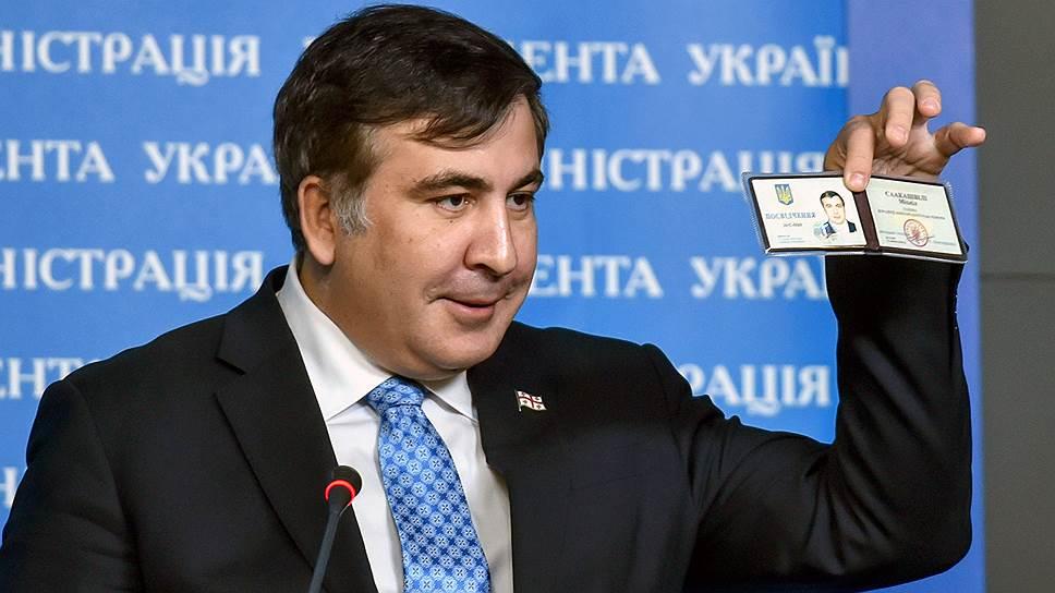 Михаил Саакашвили занял пост внештатного советника президента Украины, отказавшись от должности вице-премьера