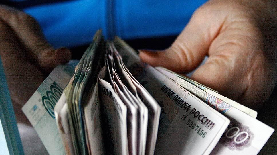 Кто получит от государства доплату к пенсии