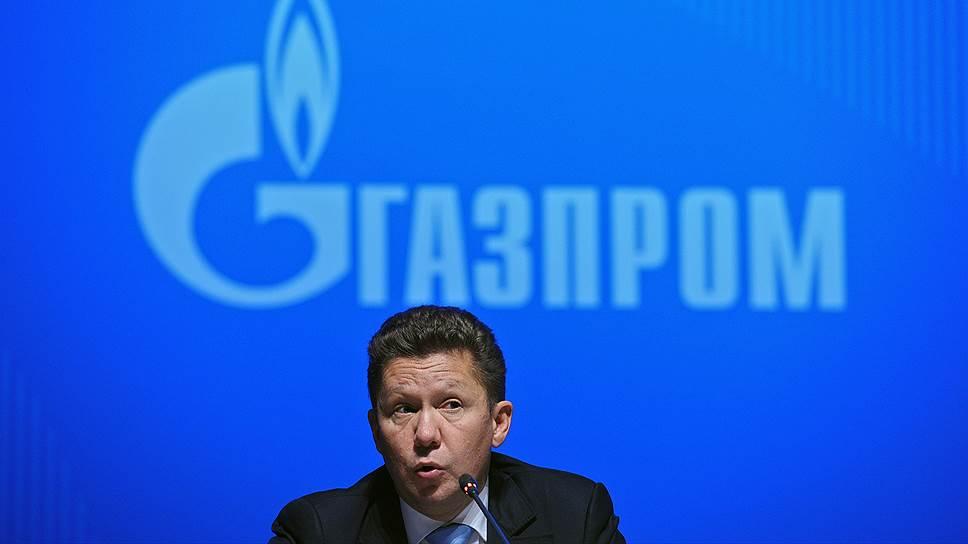 """""""Газпром"""" выбивает из Киева признание"""