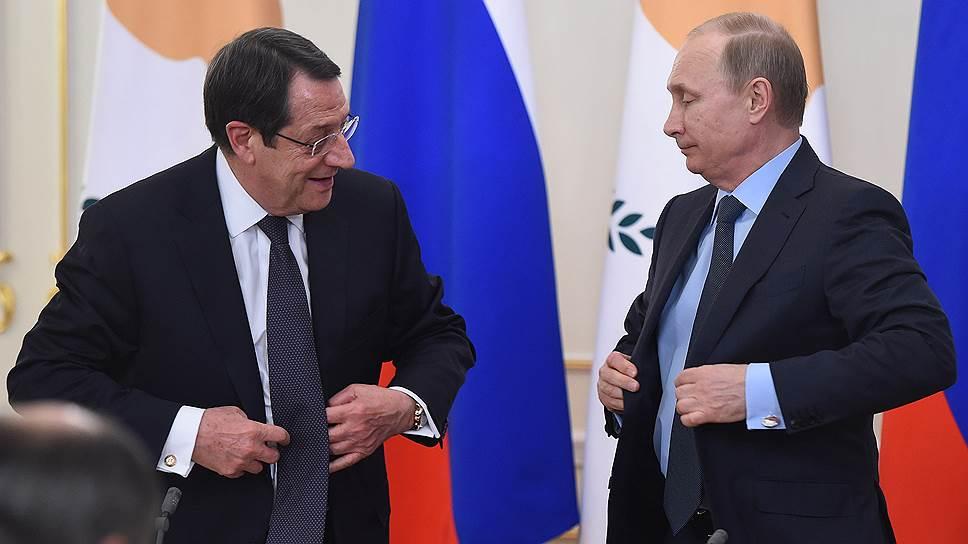 Президент Республики Кипр Никос Анастасиадис и президент России Владимир Путин