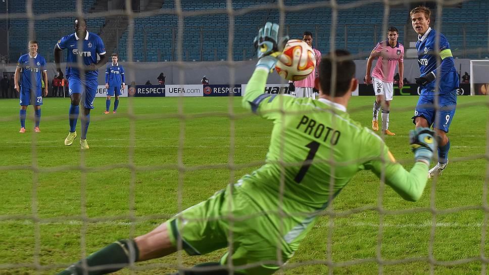 Голкипер «Андерлехта» Сильвио Прото отбил пенальти динамовца Александра Кокорина, но все равно не спас свою команду от поражения