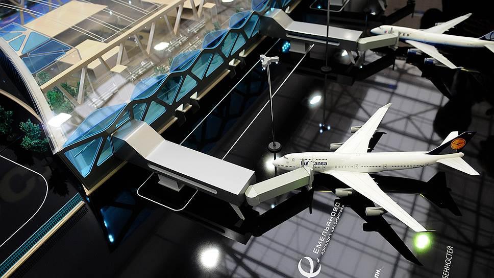 Макет нового пассажирского терминала Красноярского аэропорта Емельяново