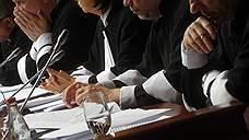 Главу самарского арбитража проверят на остаточный авторитет