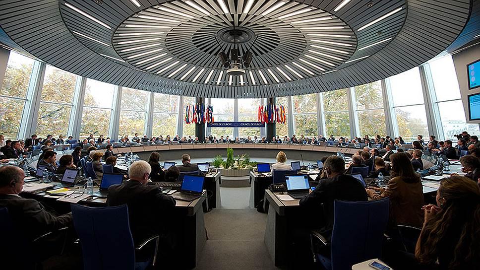 Страсбург ждет от России графика выплат акционерам ЮКОСа