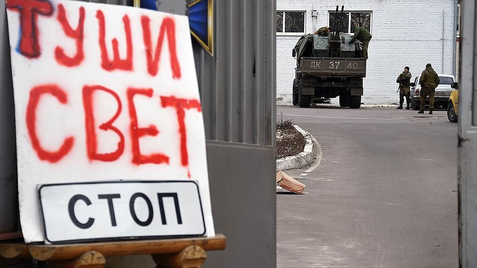 Донбасс ждет границ из Киева
