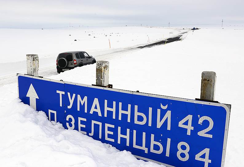 На полное обеспечение российских дорог подвижной радиотелефонной связью средств пока не находится