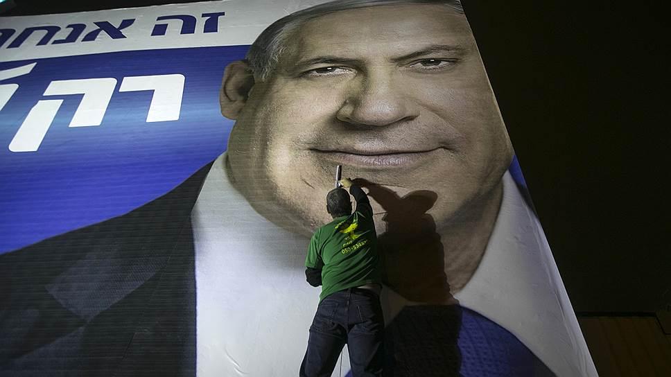 Как Израиль выяснял отношения с премьером