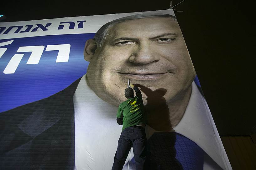 Сегодня в Израиле может закончиться эпоха Биньямина Нетаньяху. А может и не закончиться
