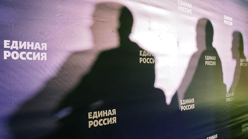 """""""Единая Россия"""" выстраивает антикризисные отношения с правительством"""