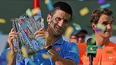 Только Новаку Джоковичу (слева) и Роджеру Федереру удавалось выиграть турнир в Индиан-Уэллсе четыре раза