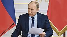 Владимира Путина системно запрограммировали
