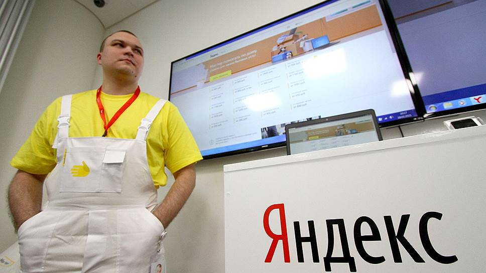 Как «Яндекс.Маркет» перешел все границы