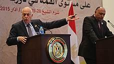 Арабский мир скрепляют единой армией