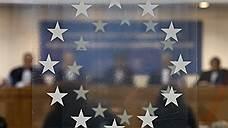 Страсбургский суд ждет исполнения своих решений