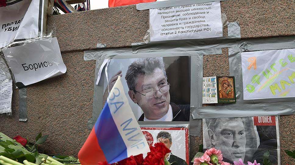 Как следствие подбирается к организатору убийства Бориса Немцова