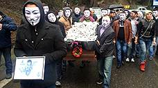 Грузинская оппозиция похоронила лари