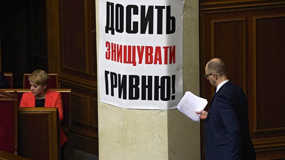 Как Украина хотела национализировать российские активы