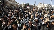 Йемену подбирают кампанию