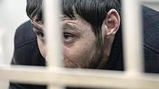 Заур Дадаев зря пожаловался