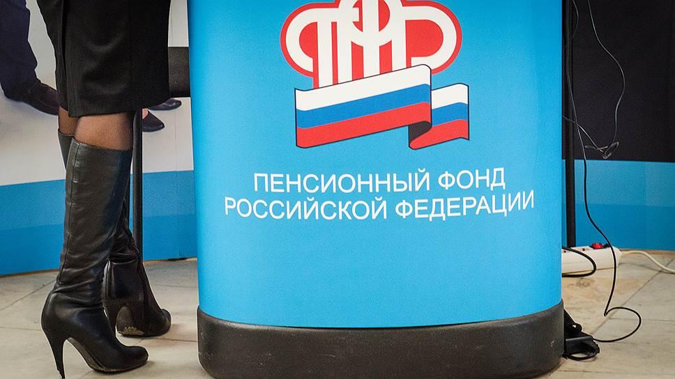 Как Крым интегрируется в российскую пенсионную систему