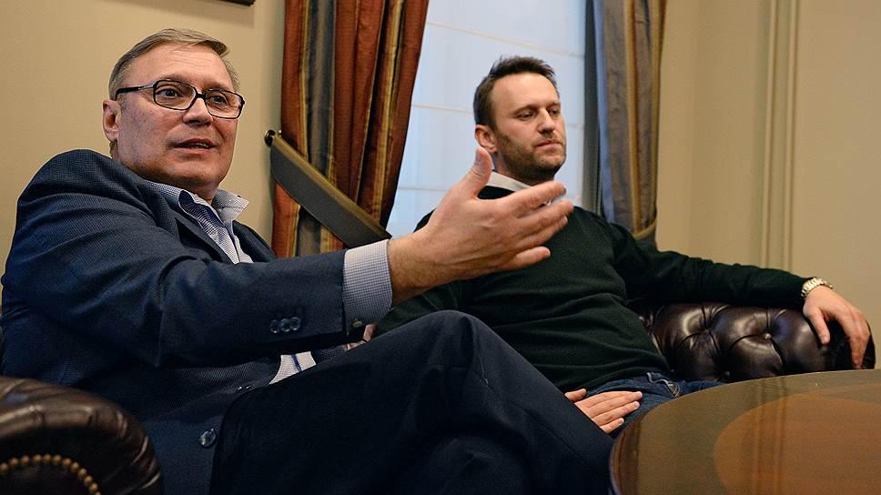 Почему Михаил Касьянов и Алексей Навальный пошли на новое объединение