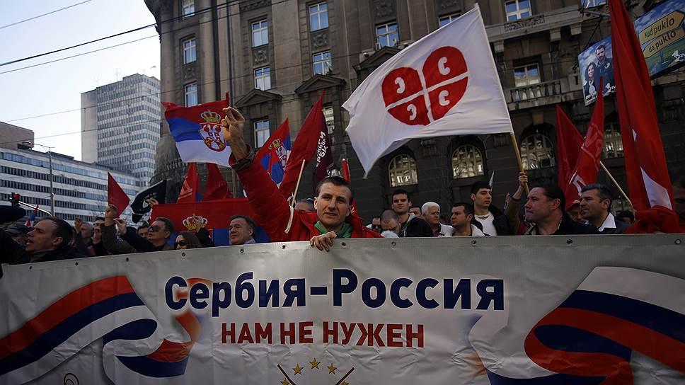 Как Сербия присоединилась к ЕС в сфере гражданской обороны