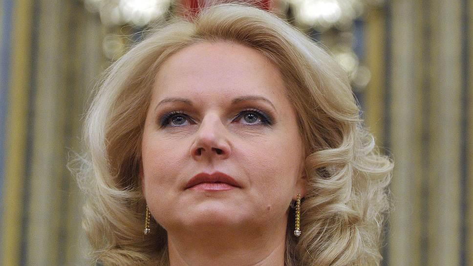 Что Татьяна Голикова рассказала о коррупционных рисках