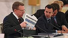 Алексей Кудрин сориентируется в медиапространстве