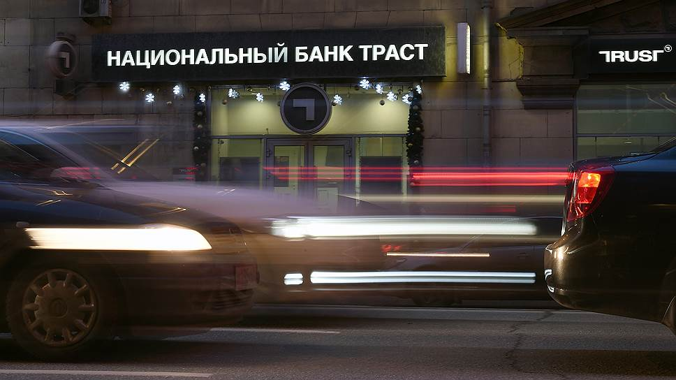 """Как """"Траст"""" попал под санацию МВД"""