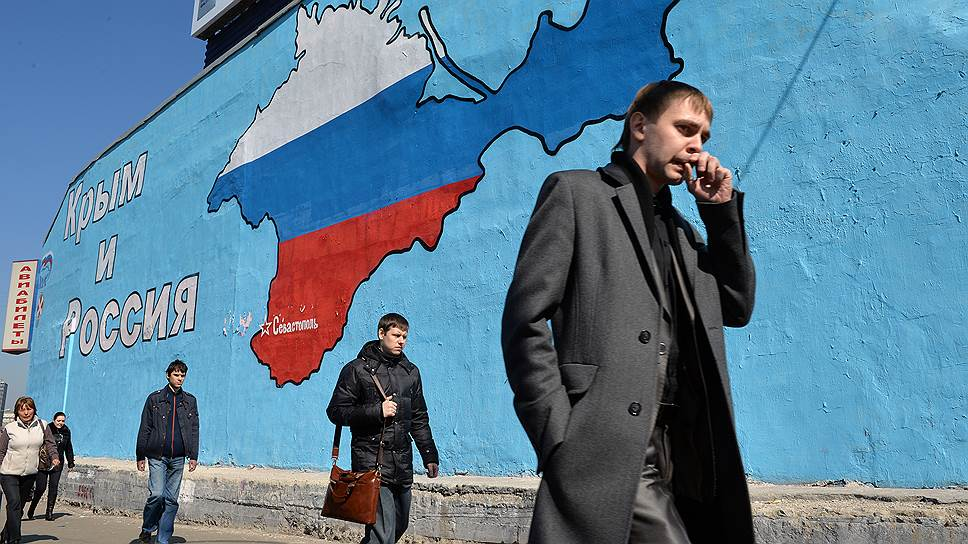 Россию проверят на человечность