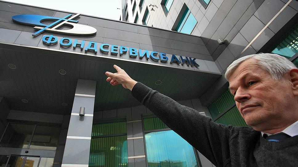 Спасение Фондсервисбанка ЦБ и АСВ разделили с «Роскосмосом»