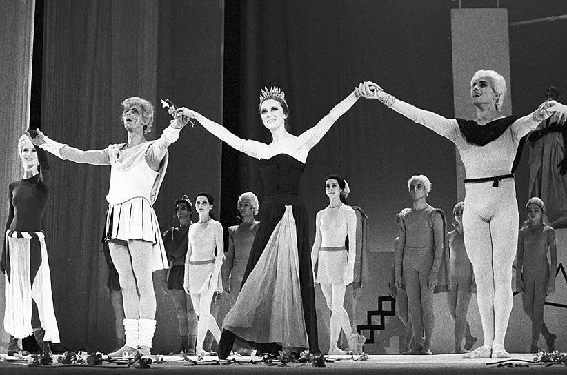 «Федра», Театр оперетты, 1986 год