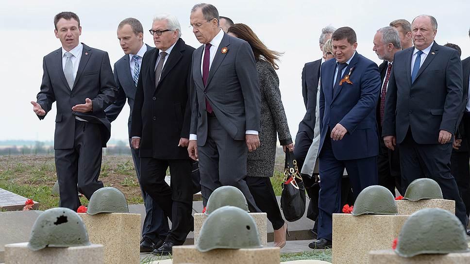 Как главы МИД РФ и Германии сошлись в оценках прошлого