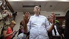 Суд продлил Алексею Навальному испытательный срок на три месяца