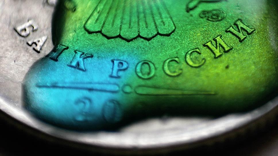 Банк России выступил против рубля