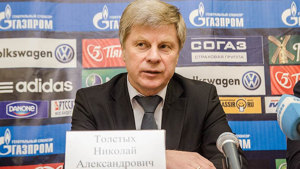 Чем пригрозил Российский футбольный союз «Телеспорту»