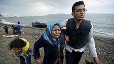 Евросоюз назначил цену мигрантам