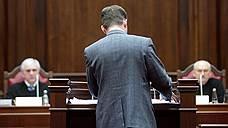 """Конституционный суд согласился с """"Голосом"""" неформально"""