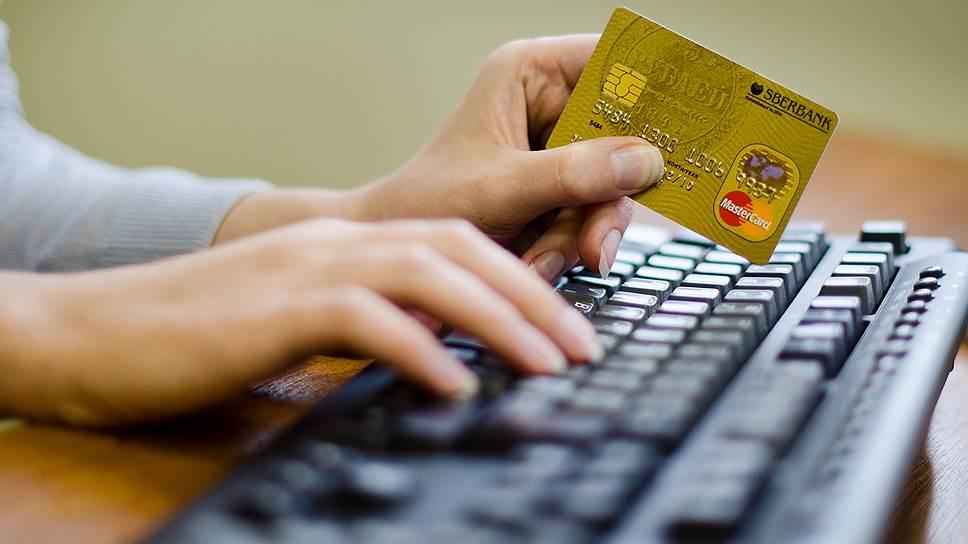 Как в онлайне принимают платежи