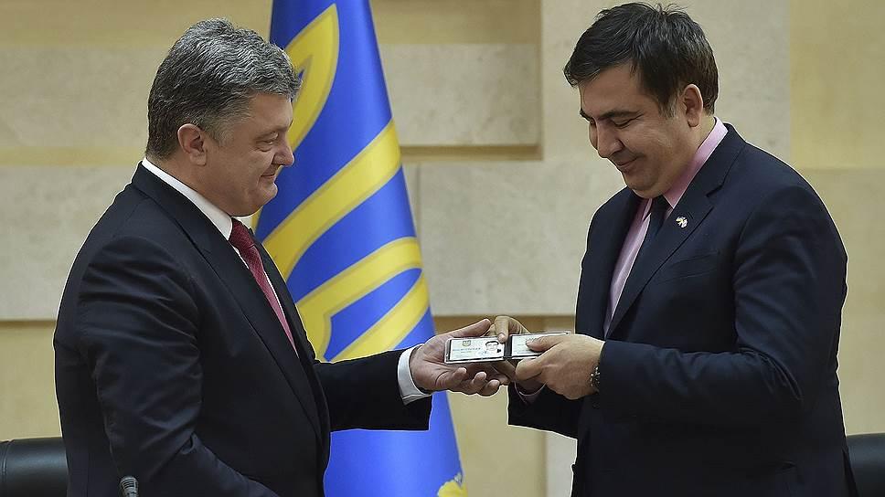 Михаил Саакашвили теряет родной паспорт