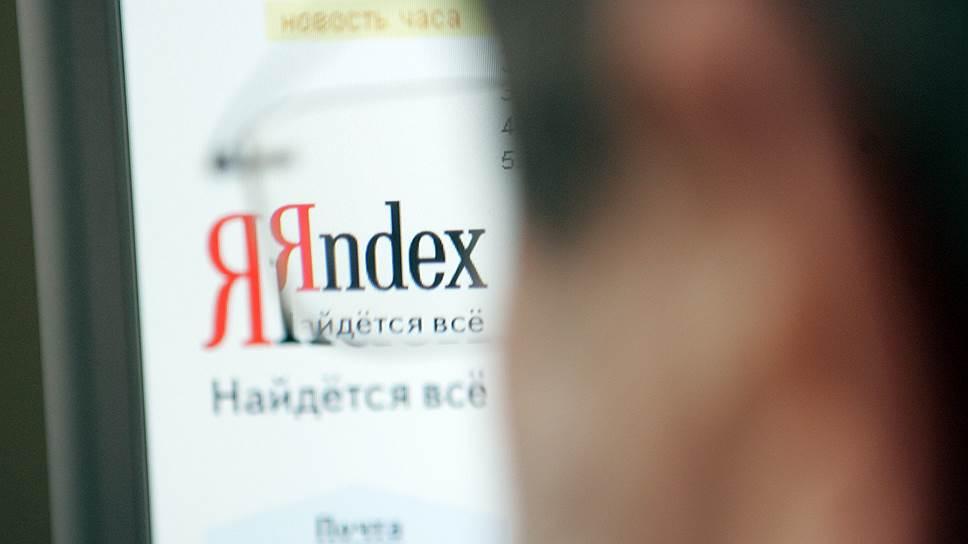 Почему «Яндекс.Радио» вызвало вопросы у радиохолдинга