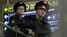 Собственников Домодедово ждут для персонального досмотра