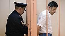 """Семь лет за акции """"Газпрома"""""""