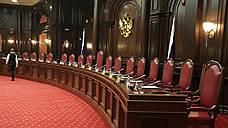 Конституционный суд разбирается с правами адвокатов