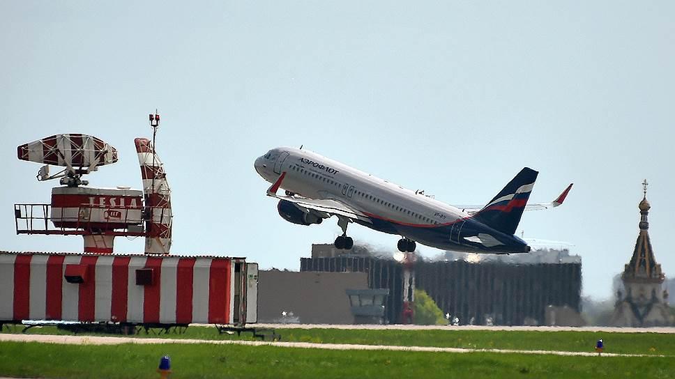 «Аэрофлот» не верит в обычных пассажиров