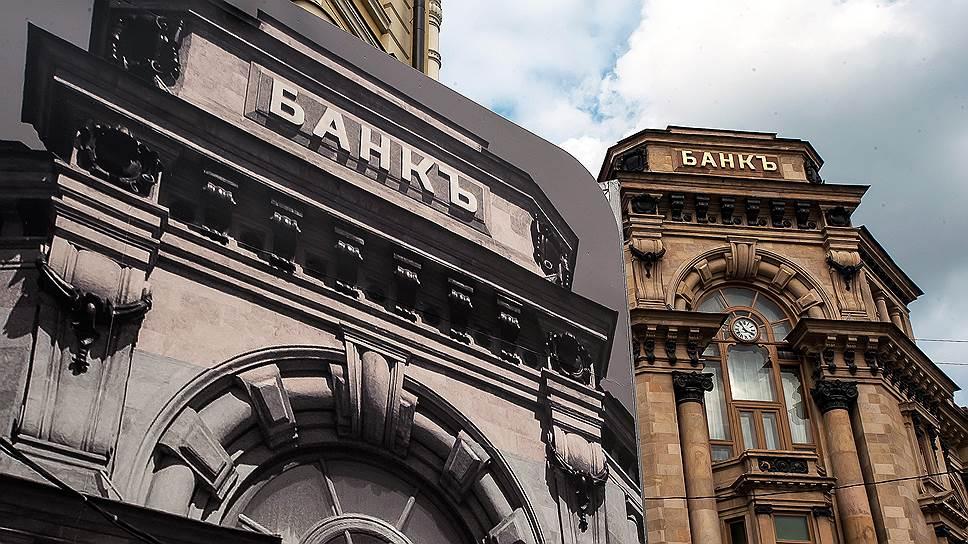 Как банкам рассчитали пролонгацию антикризисных кредитов