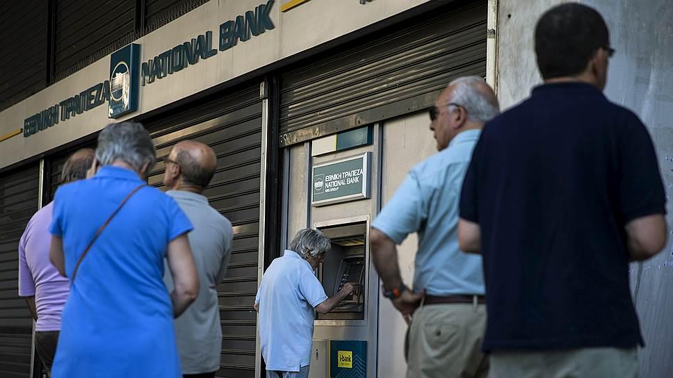 Почему Греция уходит на долговые каникулы