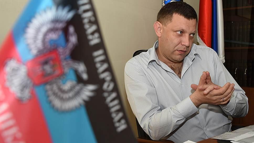 Как в Донбассе самопровозгласились выборы