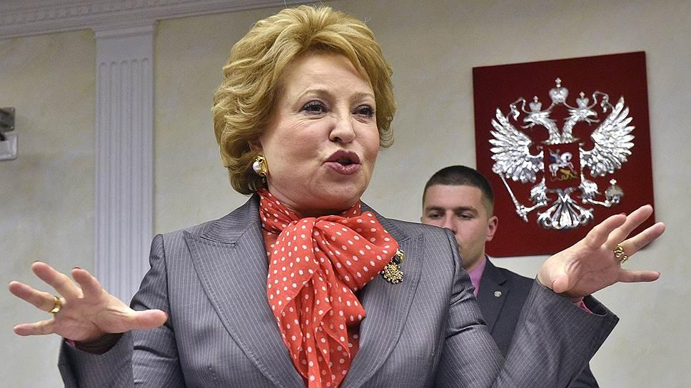 Как Совет федерации посчитал опасными для России 12 иностранных организаций
