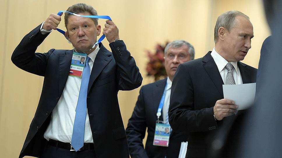 """Газпром"" замовил по-украински"